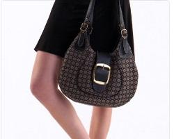 Hobo Handbags – Now a Latest Fashion