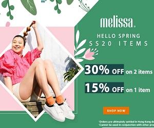 Melissa's Women Plastic Flat Shoes deals